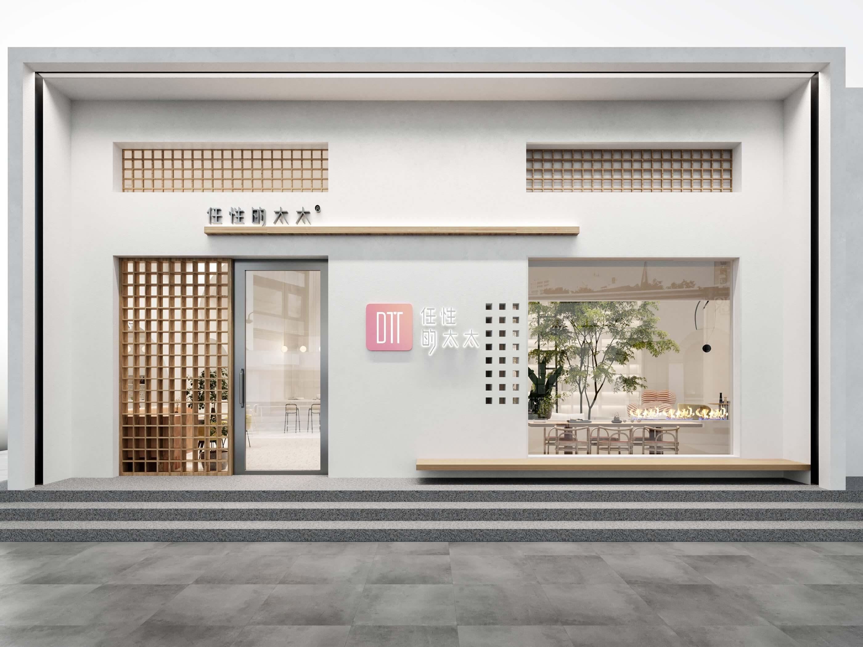 Modern bar restaurant design front outside - cgi visualization